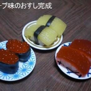 Instant sushi